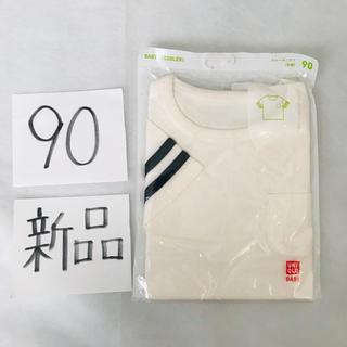 ユニクロ(UNIQLO)の★新品 90 ユニクロ(Tシャツ/カットソー)