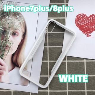 アイフォーン(iPhone)の【iPhone7plus/8plus】iPhoneケース♡ホワイト(iPhoneケース)
