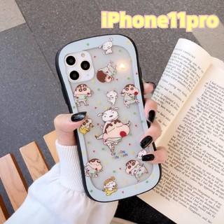 アイフォーン(iPhone)の【iPhone11pro】クレヨンしんちゃんiPhoneケース(再入荷☆)(iPhoneケース)