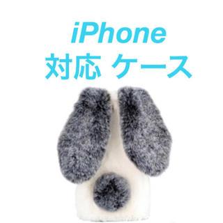 (人気商品) iPhone 対応 ケース かわいい うさ耳 ケース (5色)(iPhoneケース)