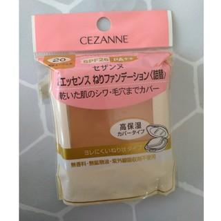 セザンヌケショウヒン(CEZANNE(セザンヌ化粧品))のセザンヌ UVエッセンスねりファンデーション詰替 20(ファンデーション)