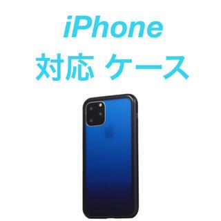 (人気商品)iPhone 対応 ケース  (5色)(iPhoneケース)