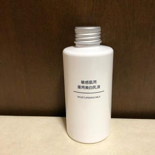 MUJI (無印良品) - 無印良品◆敏感肌用◆薬用美白乳液 150ml