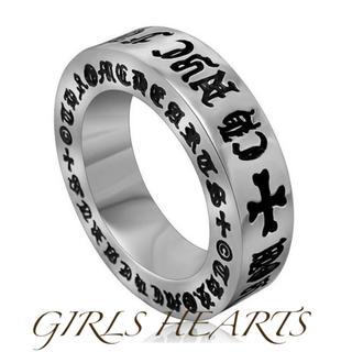 送料無料19号クロムシルバーファックユースペーサーリング指輪クロムハーツ好きに(リング(指輪))