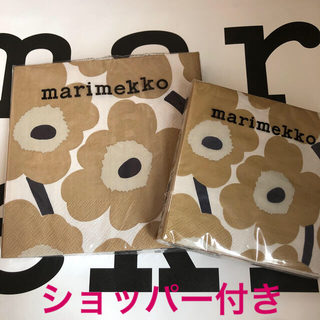 marimekko - マリメッコ ペーパーナプキン 新品