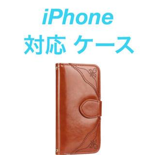 (人気商品) iPhone  対応 ケース 手帳型 (5色)(iPhoneケース)