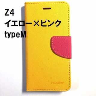 Z4 イエロー×ピンク typeM(Androidケース)