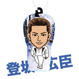 サンダイメジェイソウルブラザーズ(三代目 J Soul Brothers)の登坂広臣 クリアチャーム レア スペシャル(ミュージシャン)