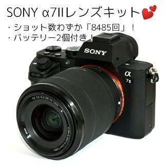 ソニー(SONY)の【SONY】フルサイズ♡ショット数わずか「8485回」♡α7Ⅱレンズキット(ミラーレス一眼)