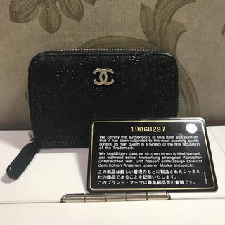シャネル(CHANEL)のシャネル レース柄コインケース ゴートスキン ラウンドファスナー 財布 ブラック(財布)