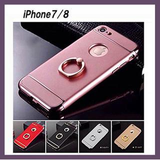 新品特価!iPhone ケース バンカー付き!①iPhone6/6sレッド(iPhoneケース)