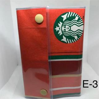 スタバ ハンドメイド カードケース 紙袋 カード、パスポート、通帳ケース E-3(名刺入れ/定期入れ)
