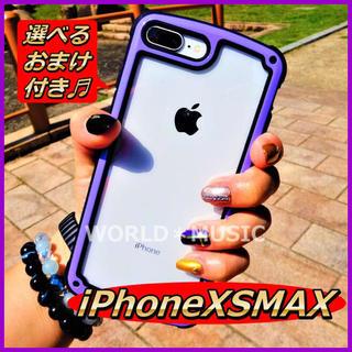 iPhoneXSMAX ケース 韓国 フレーム 透明 スマホリング 送料無料(iPhoneケース)