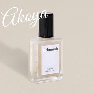 トゥモローランド(TOMORROWLAND)のJ.Hannah(ジェイハンナ)◾️ネイルポリッシュ 人気色 Akoya(マニキュア)