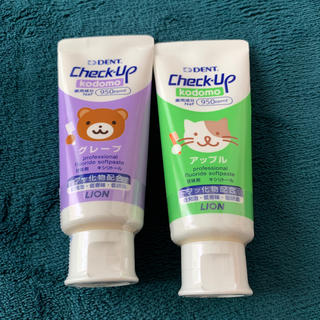 ライオン(LION)の子供用 歯磨き粉 Check-Up(歯ブラシ/歯みがき用品)