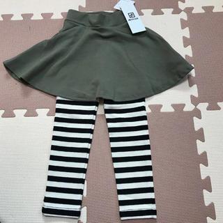 新品タグ付き♡スカッツ(パンツ/スパッツ)