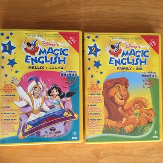 ディズニー(Disney)のディズニーのマジック・イングリッシュ セット(その他)