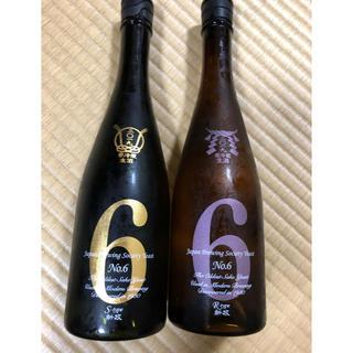 Biru様専用(日本酒)