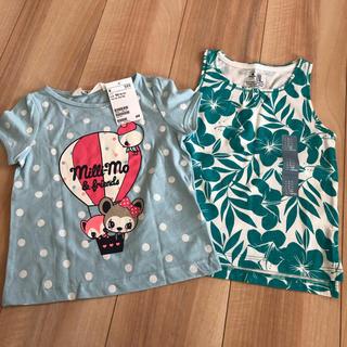 エイチアンドエム(H&M)のTシャツ&タンクトップ 2枚セット(Tシャツ/カットソー)