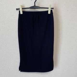エモダ(EMODA)のemoda  サイドスリットスカート(ひざ丈スカート)