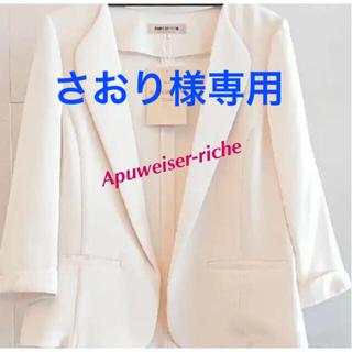 Apuweiser-riche - アプワイザーリッシェ 春夏ジャケット