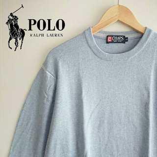 ラルフローレン(Ralph Lauren)の819 美品 チャップス ラルフローレン 薄手 胸刺繍 サマー セーター(ニット/セーター)