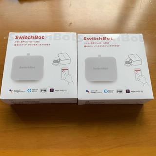 【新品未使用】Switch Bot(スイッチボット)2個セット(その他)
