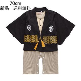 袴ロンパース70cm(ロンパース)