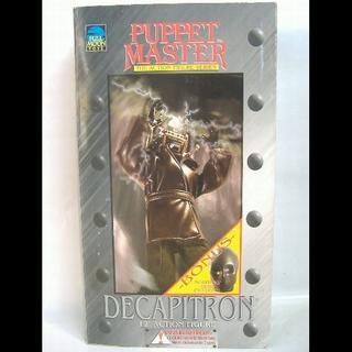 メディコムトイ(MEDICOM TOY)のFull Moon Toys パペットマスター No.027 デキャピトロン(SF/ファンタジー/ホラー)