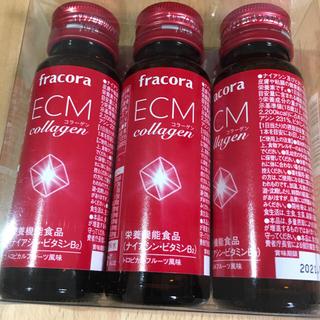 フラコラ(フラコラ)のフラコラ♡   ECMコラーゲンドリンク 3本セット(コラーゲン)