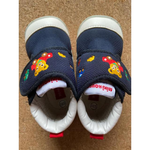 mikihouse(ミキハウス)のファーストシューズ 12.5 キッズ/ベビー/マタニティのベビー靴/シューズ(~14cm)(スニーカー)の商品写真