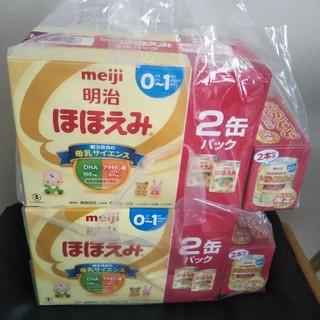 明治 ほほえみ ミルク 4缶  らくらくミルク 4缶 粉ミルク 送料込み