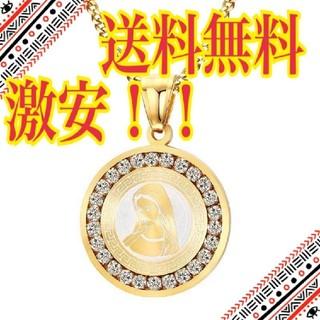 サージカルステンレス聖母マリアネックレス 丸型(ネックレス)