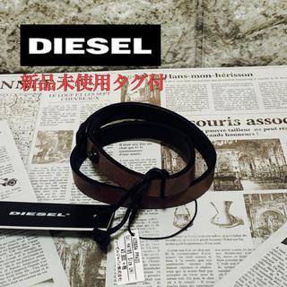 ディーゼル(DIESEL)の【新品】ディーゼル レザー ブレスレット(ブレスレット)