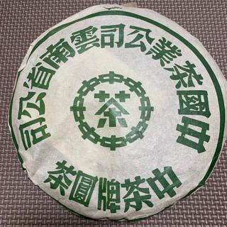 プーアル茶 生茶 2006(茶)