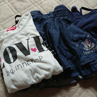 インナープレス(INNER PRESS)の子ども服 まとめ売り140㎝ innerpress 2点(Tシャツ/カットソー)
