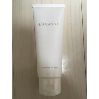 ルナソル(LUNASOL)のルナソル スムージングジェルウォッシュ 150g(洗顔料)