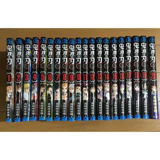 シュウエイシャ(集英社)の鬼滅の刃 1〜20巻 全巻セット 新品(全巻セット)
