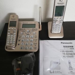 Panasonic - Panasonic コードレス電話機 子機付き VE-GD53