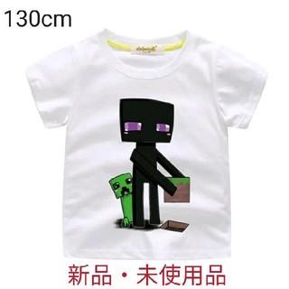 Minecraft エンダーマン クリーパー Tシャツ ホワイト 130cm(Tシャツ/カットソー)