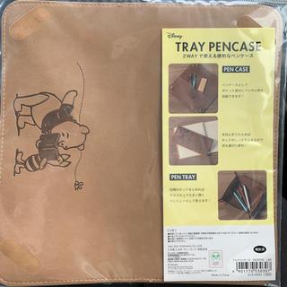 クマノプーサン(くまのプーさん)のPooh  TRAY PANCASE  2WAYで使える便利なペンケース(キャラクターグッズ)