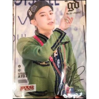 BIGBANG G-DRAGON ファイル(アイドルグッズ)