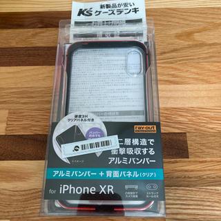 アイフォーン(iPhone)のレイ・アウト iPhone XR用 アルミバンパー+背面パネル(クリア)(iPhoneケース)