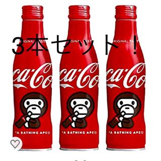 アベイシングエイプ(A BATHING APE)のコカコーラ 2020 BAPEマイロデザイン スリムボトル 250ml ×3本(ソフトドリンク)