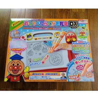 アガツマ(Agatsuma)のアンパンマン天才脳 おしゃべりらくがき教室DX(知育玩具)