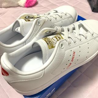 adidas - 【新品未使用】スタンスミス 限定 ハート 白 金