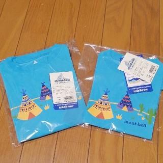 mont bell - mont-bellキッズTシャツ 2枚セット