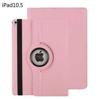 アイパッドケース 10.5 インチ iPad air3 ipadpro ピンク (iPadケース)