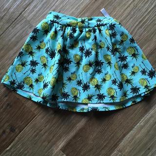 130  パイナップル柄 スカート  夏 緑? 水色?(スカート)