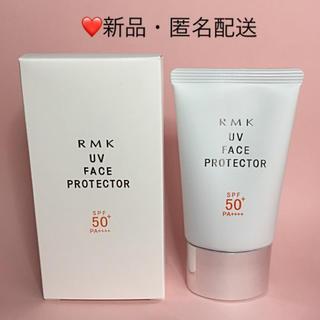 RMK - 新品⭐️ RMK UVフェイスプロテクター 50  日焼け止め